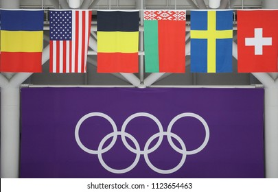 GANGNEUNG, SOUTH KOREA - FEBRUARY 16, 2018: International flags inside of the Gangneung Oval during the Ladies' 5,000m Speed Skating at the 2018 Winter Olympic Games