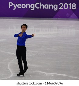 GANGNEUNG, SOUTH KOREA - FEBRUARY 16, 2018: Denis Ten of Kazakhstan performs in Men Single Skating Short Program at the 2018 Winter Olympic Games. In July 2018 Ten was murdered in a carjacking attempt