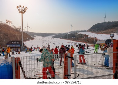 Gangwon-do,Korea-January 31,2016: Daemyung Vivaldi Park ski resorts, attractions, famous and popular in Korea.