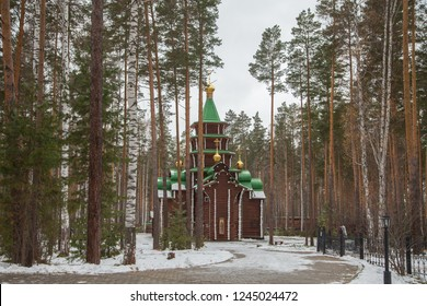 Ganina Yama, the place of murder of the last Russian emperor Nicholas 2. Near Ekaterinburg, Sverdlovsk region, Russia.