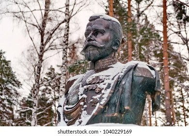 Ganina Yama,Yekaterinburg,Russia - March 1, 2018: Monument sacred martyrs Emperor Nicholas II. Here on the night 17.07.1918 year after the execution the bodies of the Romanovs were thrown in the pit