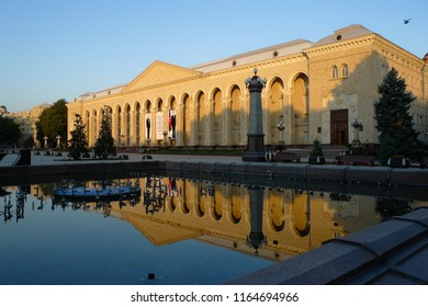 Ganja, Azerbaijan - August 12, 2013: Center plaza in Ganja Azerbaijan