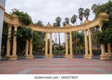 garden with arches - Maria Luisa park - Spain - Seville