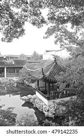 The Garden of Cultivation,  a classical garden of Suzhou