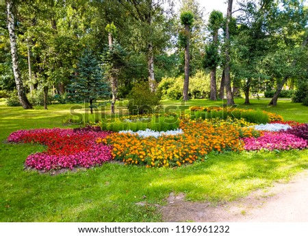 garden flowers landscape beautiful garden flowers stock photo (editgarden flowers landscape beautiful garden flowers park view garden flowers park scene garden