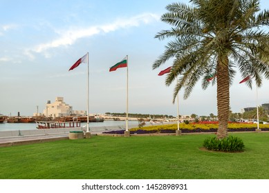 Garden of Islamic museum Doha,Qatar