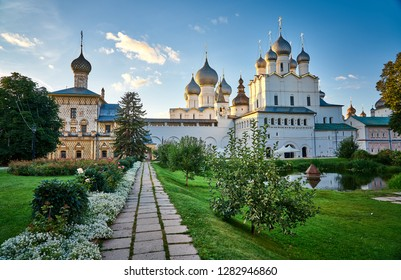 Garden of Kremlin of Rostov the Great and medieval architecture, Golden Ring. Rostov is one of the oldest town of Russia.