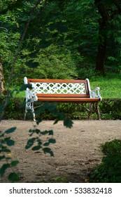 Garden landscape, Armenia