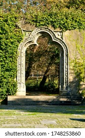 Garden with ruins of a convent in Matosinhos, Portugal