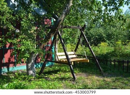 Garden Swing Seat Wooden Garden Swing Stock Photo Edit Now