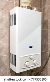Gas burns in modern water heater.