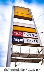 gas station price sign at local station rural