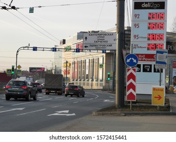 gasoline and gas fuel prices at a gas station in Russia, St. Petersburg, November 25, 2019, editorial