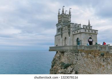 Gaspra, Crimea, Russia, January 2, 2019.Castle Swallow's Nest on a rock at Black Sea, Crimea, Russia. It is a symbol and tourist attraction of Crimea. Scenic panoramic view of the Crimea southern coas