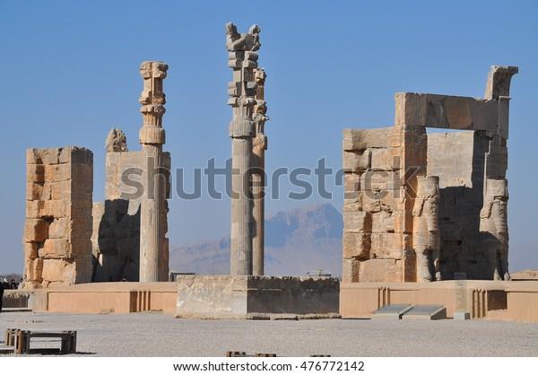 Gate All Nations Persepolis Iran Buildings Landmarks Stock Image 476772142