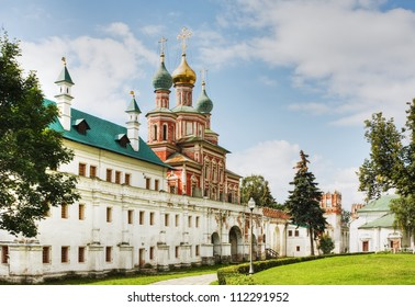 Gate Church and the wall of the Novodevichy Convent. Moscow. Russia.