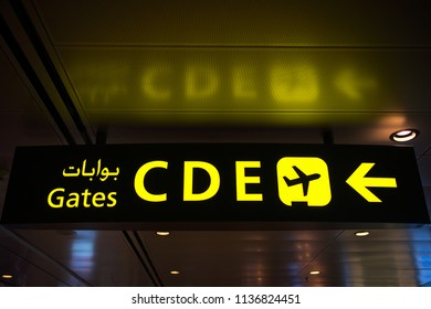 gate of departure at the airport of the Arabian airlines