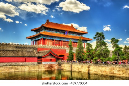 Gate of Divine Might, the northern gate of the Forbidden City in Beijing - China
