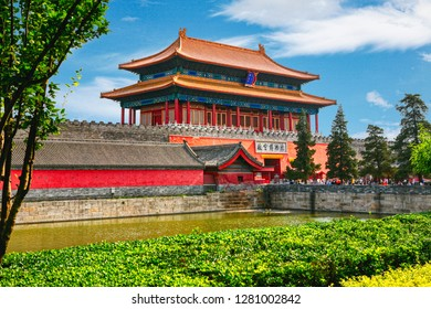 "Gate of Divine Might, the northern gate. The lower tablet reads ""The Palace Museum"". Forbidden City Museum in Beijing-in the heart of city Side view with a canal .China."
