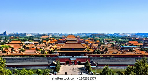 Gate of Divine Prowess (Shenwumen). View of Forbidden City from Jingshan Hill. Forbidden City, UNESCO World Cultural Heritage Site is major tourist attraction in Beijing. China. Photo taken 2018-05-31