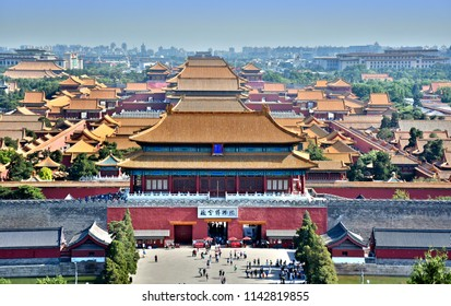 Gate of Divine Prowess. View of Forbidden City from Jingshan Hill. Forbidden City, UNESCO World Cultural Heritage Site, is major tourist attraction in Beijing. China. Photo taken 2018-05-31