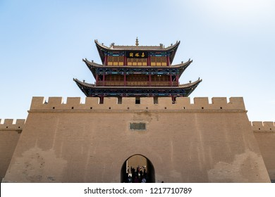 "The gate facing the Gobi desert of Jiayuguan Fort, Gansu, China. Known as ""first pass under the heaven"", Jiayu Pass was the most western fort of ancient china on the silk road"