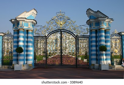 Gate in front of Catherine Palace. Tsarskoye Selo  is a former Russian residence of the imperial family and visiting nobility 24 km south from the center of St. Petersburg.