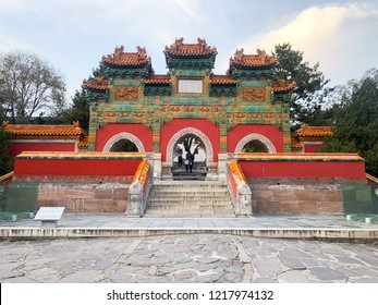 Gate inside The Putuo Zongcheng Buddhist Temple, one of the Eight Outer Temples of Chengde, built between 1767 and 1771 and modeled after the Potala Palace of Tibet. Chengde Mountain Resort. China