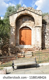Gate of Medrese (Madrasa) near the Roman Agora in Athens, Greece. Built in 1721, during the Ottoman rule. A medrese is an Islamic school.