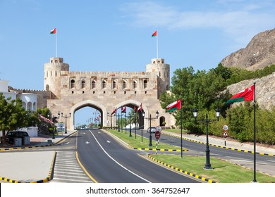 Gate to the old town of Muscat. Sultanate of Oman, Middle East