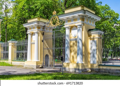 Gate to the Palace Garden of the Kamennoostrovsky Palace on Kamenny Island in St. Petersburg with the Monogram of Emperor Alexander I