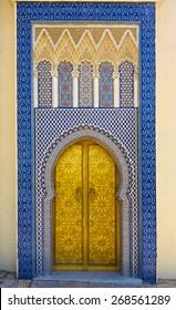 Gate to the palace of the king of Morocco in Fez, Morocco