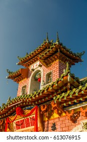 Gate of Phuc Kien Assembly Hall, Hoi An, Vietnam