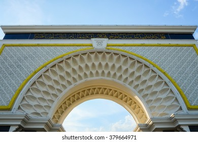 Gate of Royal King's Palace, Istana Negara , Malaysia