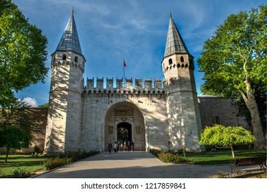 Gate of salutation at Topkapi Palace Museum/ Istanbul ,Turkey,May 2018