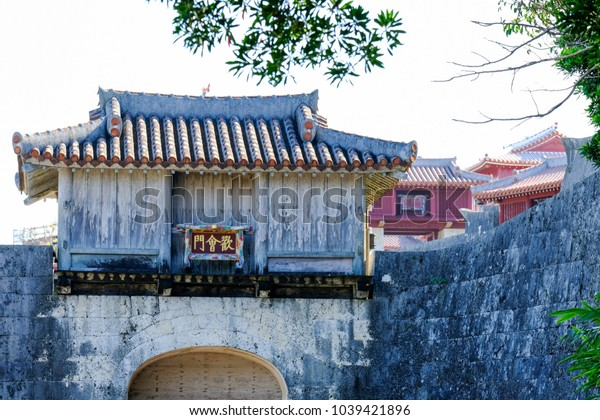 Gate of Shuri Castle in Okinawa,Japan