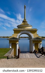 The gate to St. Nil (Nilus) Monastery, Russia