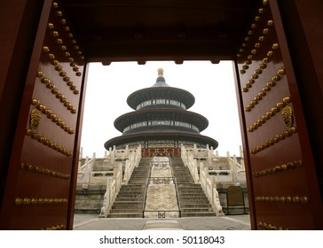 Gate of the Temple of Heaven in Beijing.