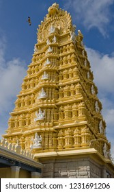 Gate tower (Gopuram) of the Shri Chamundeshwari Temple, Mysore, India