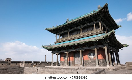 Gate Tower on Pingyao's Ancient City Walls, Shanxi Province, China