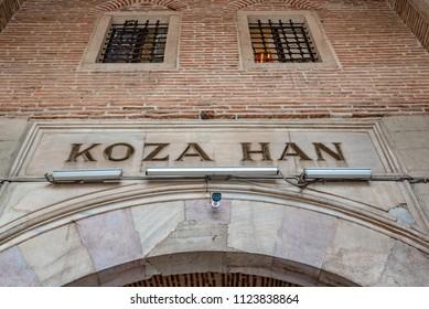Gate,Entrance of  historical Koza Han(Silk Bazaar) in Bursa,Turkey. - Shutterstock ID 1123838864