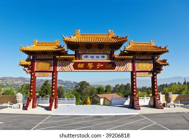 Gates of the Hsi Lai Temple in California