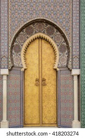 Gates of the Medina, Fez, Morocco