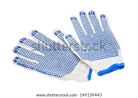 Gauntlet Gloves On White Background Stock Photo (Edit Now