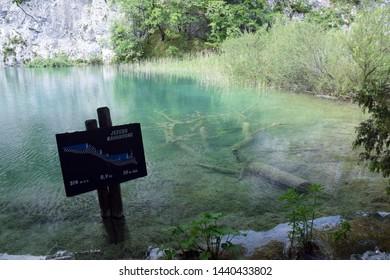 Gavanovac Lake (Jezero Gavanovac), Idyllic lake landscape in Plitvice Lakes National Park (Nacionalni park Plitvicka jezera). Karlovac County, Croatia.
