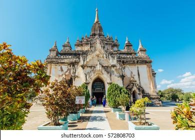 Gawdawpalin Pagoda in Bagan, Myanmar.
