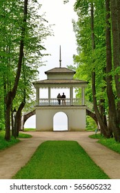 Gazebo at the manor the house-Museum of Peter Abramovich and Benjamin Petrovich Hannibal of the State Museum-reserve of A. S. Pushkin - Petrovskoe