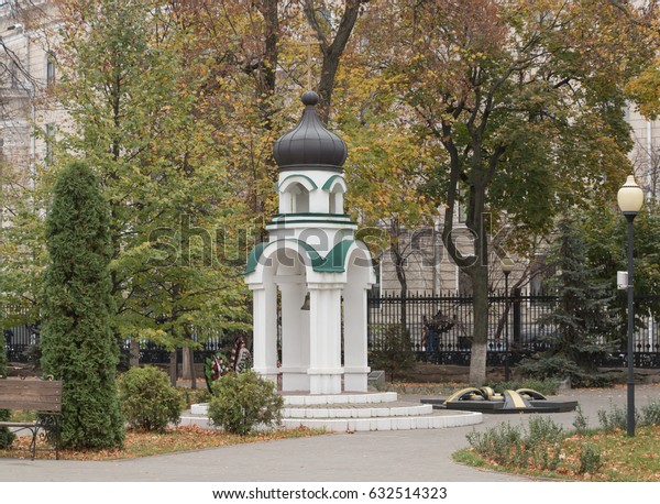 A gazebo on the territory of an Orthodox Church.