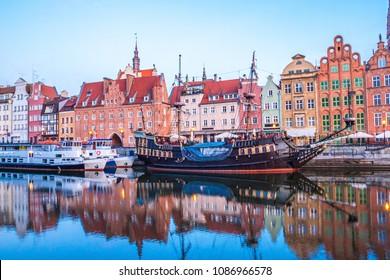 Gdansk old town at amazing sunrise. Gdansk. Poland