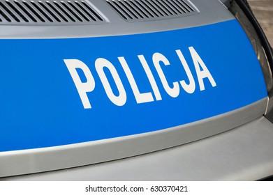 Gdansk, Poland - April 27, 2017: Policja (Police) inscription on gray car.
